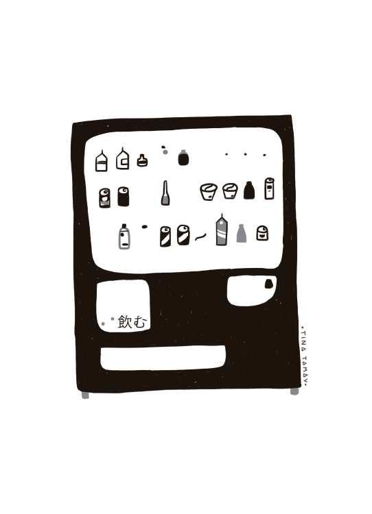 vending_color1