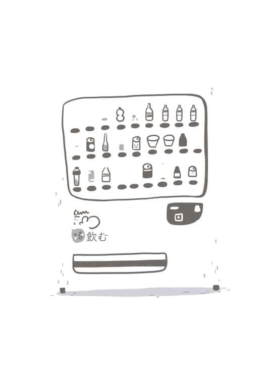 vending_color2